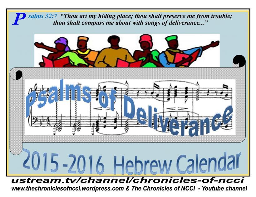 2015-2016 calendar pg 1