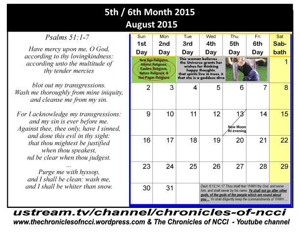 2015-2016 calendar pg 15
