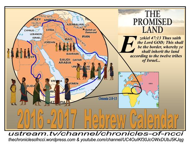 2016-2017 Calendar page 1