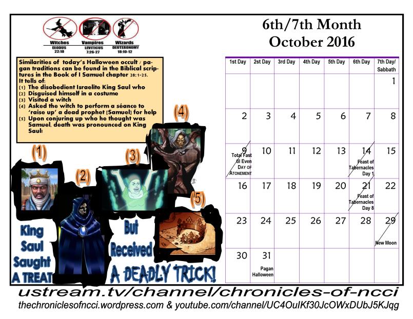 2016-2017-calendar-page-17